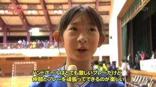 weekly report 青森ハンドボールスポーツ少年団