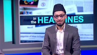 In the Headlines (19th January 2019)