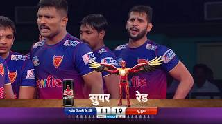 Pro Kabaddi 2018 | Dabang Delhi K.C. vs U Mumba | Match Highlights | HINDI