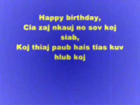 Hmong-illusion-Happy Birthday