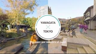 360° TOHOKUxTOKYO -  hot springs / YAMAGATA thumbnail