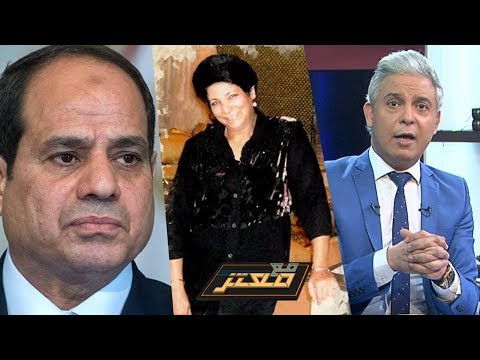 والدة السيسي تسبب أكبر أزمة صحفية في مصر !!