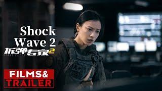 《拆弹专家2》/ Shock Wave 2 曝光倪妮高空动作戏花絮小视频 ( 刘德华 / 刘青云 / 倪妮 / 谢君豪)【预告片先知 | Official Movie Trailer】 - YouTu