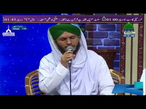 Ab Bula Liy Jiye Na Madina A Raha Hai Yeh Hajj Ka Mahina -  Tayyab Attari  ( 18.07.2017 )