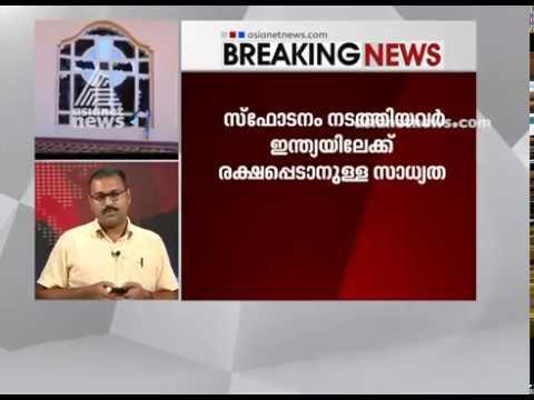 Sri lankan attackers escape ;  Indian coast guard on alert