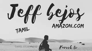 The story of amazon founder jeff bezos