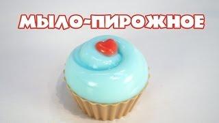 Мыло-пирожное - Kamila Secrets для магазина