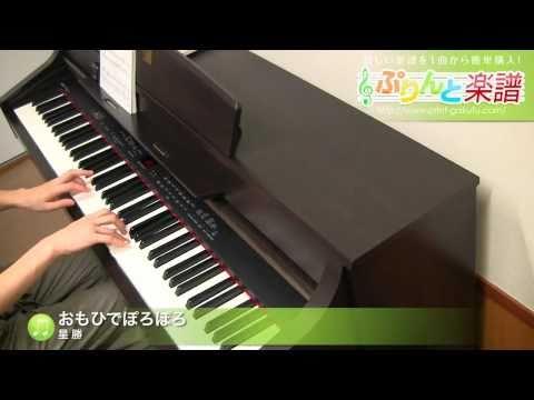 使用した楽譜はコチラ http://www.print-gakufu.com/score/detail/68246/ ぷりんと楽譜 http://www.print-gakufu.com 演奏に使用しているピアノ: ヤマハ Clavinova ...