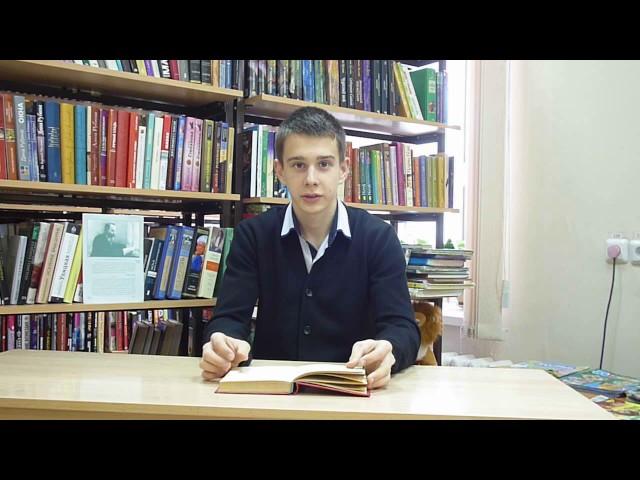 Изображение предпросмотра прочтения – ЮрийСтасенко читает произведение «Отрады (Знаю я сладких четыре отрады…)» В.Я.Брюсова