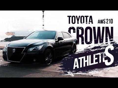 Toyota Crown AthleteS - КРАСИВО, ДОРОГО, НАДЕЖНО. Люди с ДВ покупают правый руль дорого!