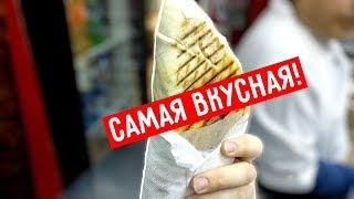 """Самая вкусная шавуха! Лучший донер в пите / Lays """"Донер"""" январь 2019"""