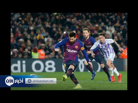 برشلونة يفوز على بلد الوليد في الدوري الإسباني  - نشر قبل 3 ساعة