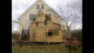 Строительство домов(строительство домов Крым +7 978 725 15 60. жилье в крыму, каркасные дома в крыму, строительство домов в крыму, дома..., 2015-04-04T17:43:11.000Z)