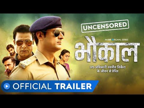 Bhaukaal | Official Trailer | Rated 18+ | Crime Drama | Mohit Raina | MX Original Series