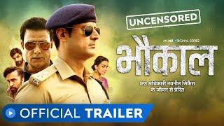 Bhaukaal | Official Trailer | Rated 18+ | Crime Drama | Mohit Raina | MX Original Series