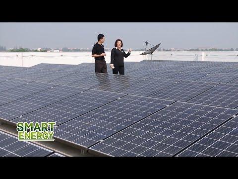 Smart Energy ตอน Solar Roof OT Intertrade