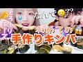 大好きな韓国のキンパ作って家で好き放題食べたいの泣【チーズキンパ♡】