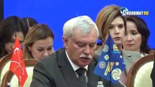 В Петербурге стартовал Всемирный Коммуникационный Саммит