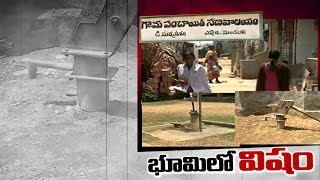 villages-thirsting-for-water-in-srikakulam-district-watch-exclusive