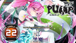 Gambar cover What if I (SDVX) to PUMP IT UP