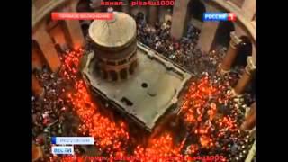 Схождение благодатного огня 2015 - в Иерусалиме сошел Благодатный огонь 11 04 2015(, 2015-04-11T16:03:35.000Z)