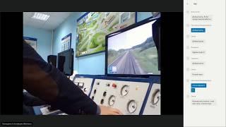 Мастерство вождения электропоезда:  помощник машиниста