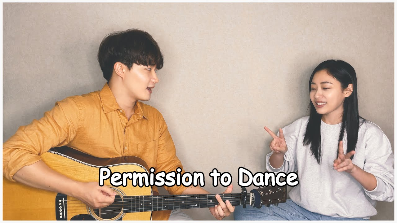 Siblings Singing 'BTS - Permission to Dance' ㅣ 친남매가 부르는 '방탄소년단 - Permission to Dance' 💃🕺