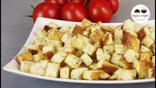 Хрустящие СУХАРИКИ к салатам, супам и бульонам – 2 простых способа  Croutons
