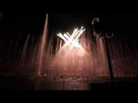 2019-2020 World Of Color New Year's Eve Countdown At Disney California Adventure - Disneyland