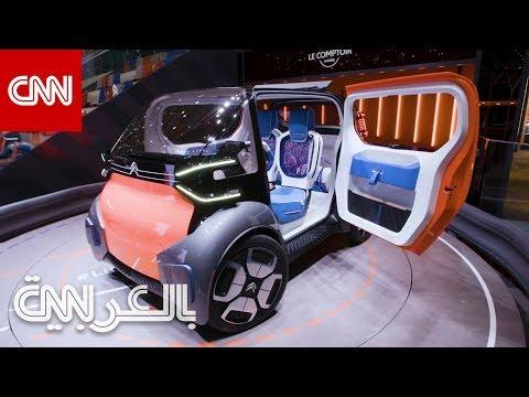 أكثر السيارات الكهربائية إثارة بمعرض جنيف للسيارات  - نشر قبل 22 دقيقة