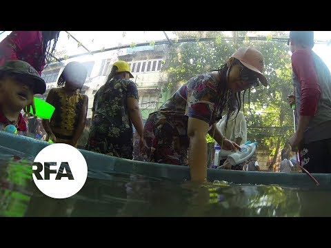 Soaked Streets and Water Fights for Myanmar New Year Festival | Radio Free Asia (RFA)