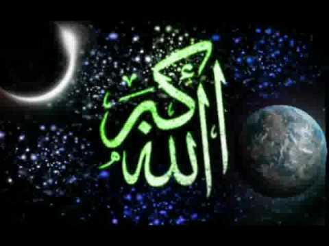 Allah hu Allah hu Dam Badam