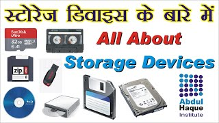 What is Storage Devices   Type of storage devices   Primary and Secondary Storage device