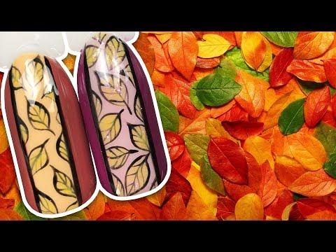 🍂 Простой и Эффектный Осенний Экспресс Дизайн Ногтей Гель-лаком для Осеннего Маникюра Cosmoprofi