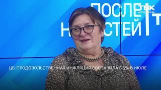 Е. Бухарова о ситуации на валютном рынке России