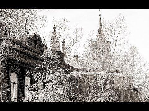1977 год  Уголки старого Томска