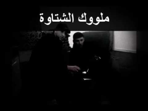 ايزور اقبوره محمد اللافي عبدالله البلالي Smotret Onlajn