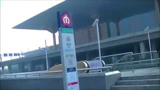 【China/中国】南京メトロでの切符の買い方とセキュリティチェック(手荷物検査)