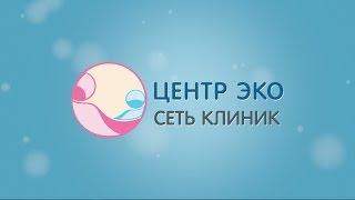 Анимационный фильм для сети клиник