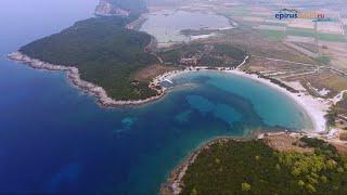 Ο όρμος του Οδυσσέα Δήμου Πάργας (Κερέντζα) - Odysseus moorage kerentza (drone)