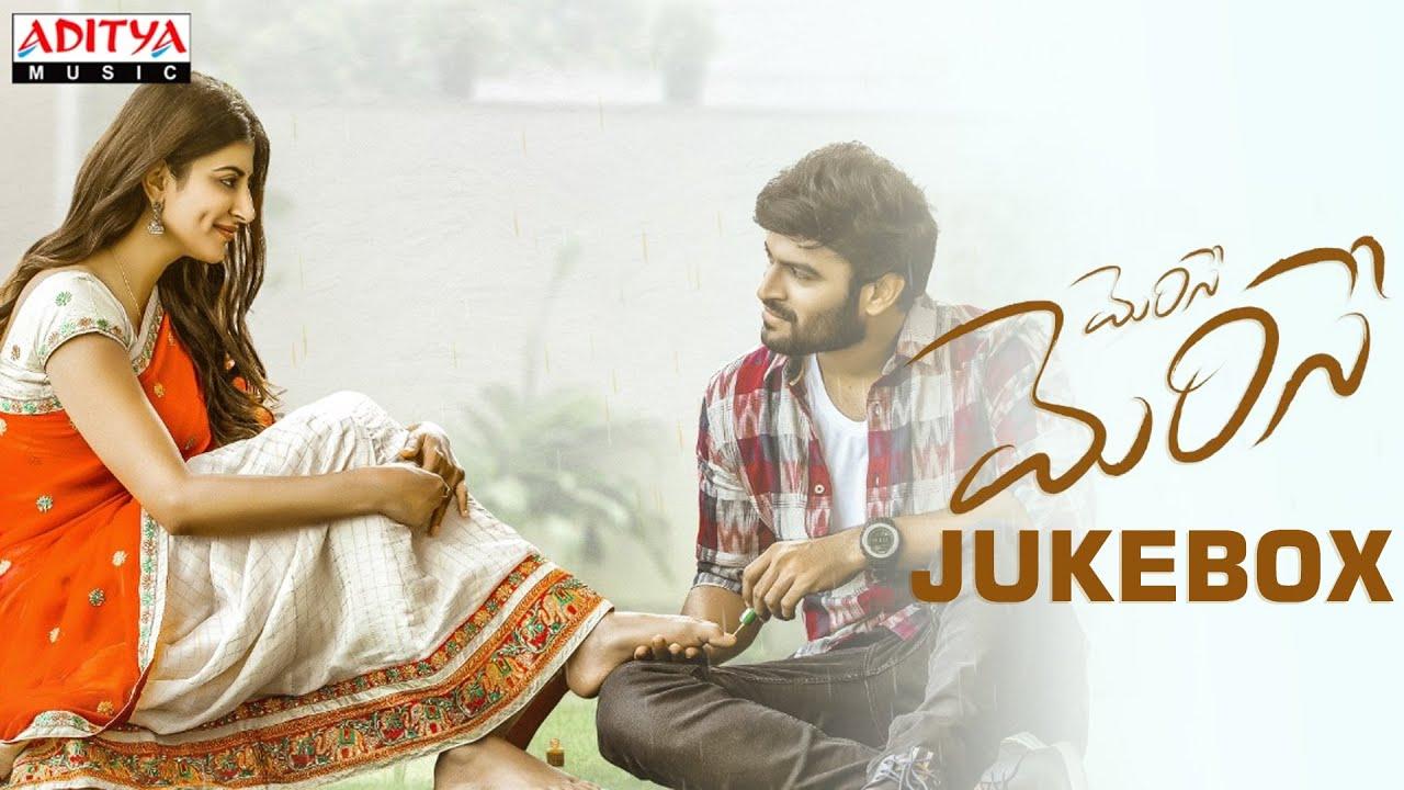 #MeriseMerise Full Songs Jukebox | Dinesh Tej, Shweta Avasthi | Karthik Kodakandla | Pawan Kumar K