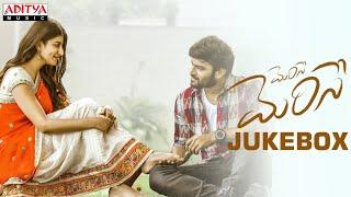 #MeriseMerise Full Songs Jukebox | Dinesh Tej, Shweta Avasthi | Karthik Kodakandla | Pawan Kumar K Image