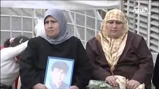 موقع يحيي جهود معرفة مصير مفقودي الحرب اللبنانية