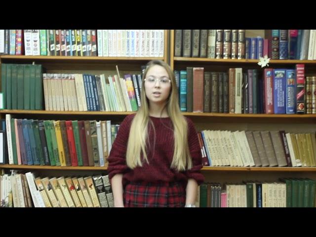 Изображение предпросмотра прочтения – СофьяПепеляева читает произведение «В огромном городе моем ночь» М.И.Цветаевой