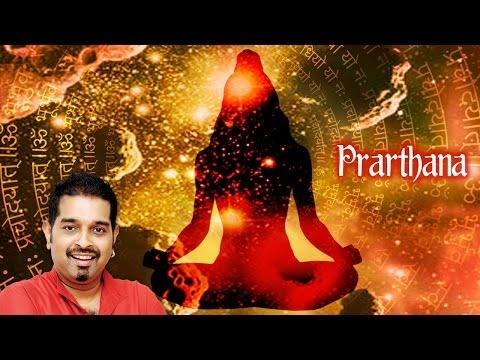 Ishwar Prarthana (Hindi)   Shankar Mahadevan   Times Music Spiritual