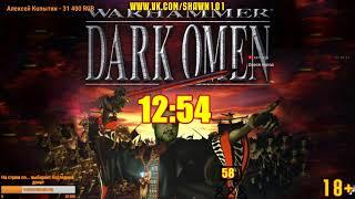 [18+] Шон играет в Warhammer: Dark Omen (1998, PC) стрим 6 (финал)