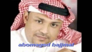 ياسامعين الصوت الفنان علي بن محمد