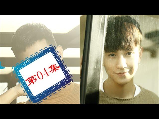 ?????10???04? [ Gay Vietsub & Engsub ] S? 10 Ph? Yên ??i Tà - T?p 4 Full HD