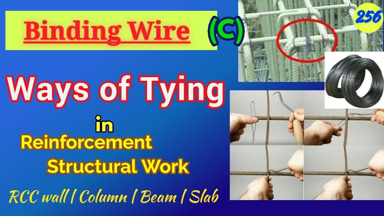 Different Ways to tie Rebar || Types of Rebar Ties || Hand Tying Rebar |  How to tie Steel bar in RCC