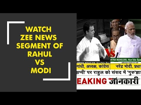 Watch Zee News segment on Rahul vs Modi